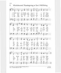 psalter hymnal gray 9 wholehearted thanksgiving to you i will