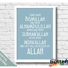 printable islamic quotes mybutterflygallery on etsy on wanelo
