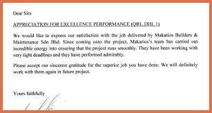 appreciation letter file appreciation letter by king jpg file