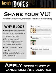 application process inside u0027dores vanderbilt university