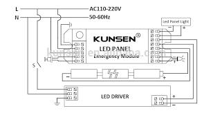 12 72v battery back up led emergency light inverter buy