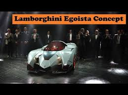 top speed lamborghini egoista lamborghini egoista concept single seater concept revealed in