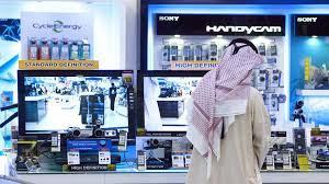 gadgets definition booming online retail sales highlight uae consumer shift the