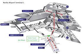 Narita Airport Floor Plan Narita1 Map Png