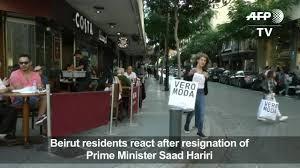 beirut residents react to lebanon pm resignation video