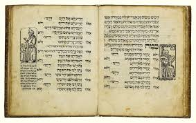 haggadah book passover showstopper israeli library buys book collection with