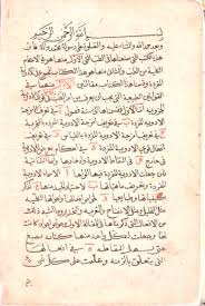 islamic medicine in the middle ages the american journal of the