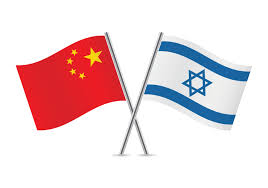 China Flags Co Operative Exchange Between China And Israel Co Operative News