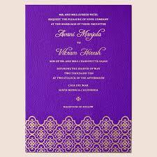 hindu wedding invitation cards hindu wedding card india marriage invitation cards design