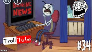 Video Clip Memes - troll face quest video memes level 34 walkthrough youtube