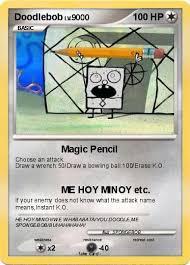 Doodlebob Meme - spongebob doodlebob me hoy minoy keywords and pictures