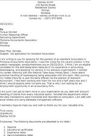 great sample accounting cover letter images gallery u003e u003e how to