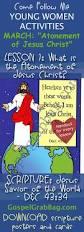 atonement resurrection sacrament scripture poster doctrine
