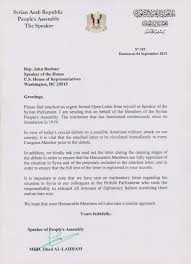 syrian parliament letter to the us house of representatives real