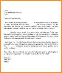 sample reference letter for student scholarship