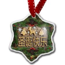 amazon com christmas ornament merry christmas in chinese from