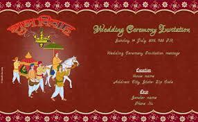 hindu wedding cards online online free invitation card paperinvite