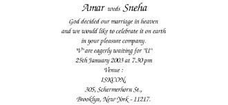 wedding invitations quotes for friends marriage invitation wordings to invite friends in india matik for