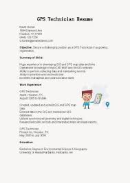 Gis Skills Resume Gis Technician Resume First Paragraph Of Cover Letter Gis