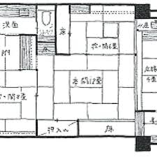 japanese home floor plan traditional japanese house design traditional house design floor