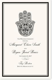 Wedding Ceremony Bulletin Template Jewish Wedding Program Template Jewish Wedding Program Wording