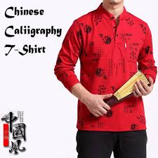 new year t shirts qoo10 2017 cny calligraphy t shirt great for new year