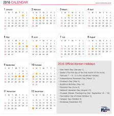 new year 2017 calendars happy holidays