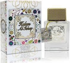 Parfum Evo khalis halam al ishaq for 100ml eau de parfum price review