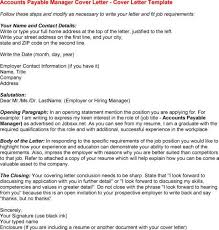 accounts payable cover letter sample sample cover letter for