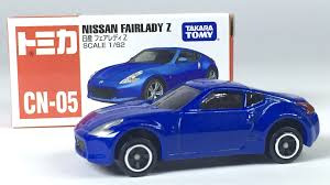 tomica nissan tomica cn 05 nissan fairlady z unboxing youtube