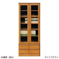 Paperback Bookshelves Huonest Rakuten Global Market Tom 2 80 Bookcase Bookshelves
