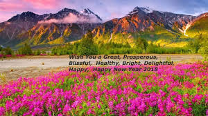 news years cards happy new year 2018 40 wishes messages gifs greetings cards
