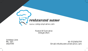 Hotel Business Card Business Card 1 Sided