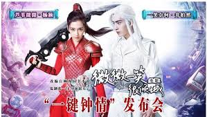 film love o2o love o2o movie 微微一笑很倾城2016 angelababy jing boran