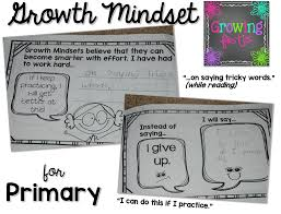 primary chalkboard growth mindset