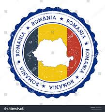 Uganda Flag Colours Romania Map Flag Vintage Rubber Stamp Stock Vector 364048685