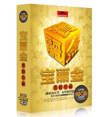 cantonese songs cd book mandarin classic songs
