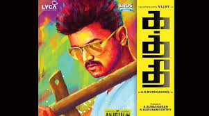 theme music of kathi music review ilayathalapathy vijay s kaththi cuts across to top