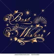 best wishes vintage gold floral lettering stock vector 544542481