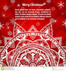 Christmas Invitation Card Abstract Christmas Cards Christmas Lights Decoration
