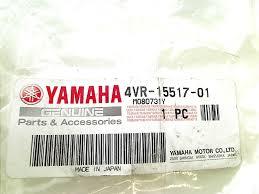 yamaha xvs 650 dragstar 1997 2002 xvs650 starter one way clutch