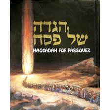 passover book haggadah kleinman haggadah for passover enjoy a reading