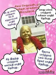 Memes Trolls - jayalalitha statue memes trolls memes today