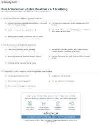 quiz u0026 worksheet public relations vs advertising study com