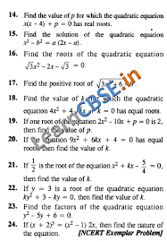 cbse class 10 maths quadratic equations sample papers quadratic