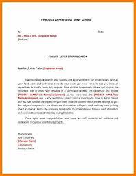appreciation letter efficiencyexperts us