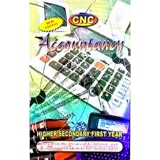 cnc 11th accountancy guide 11th standard guide english medium