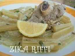 cuisiner des cardes khorchef marka ragoût de cardes cuisine de zika