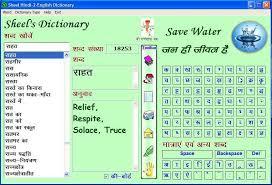 free download of kundli lite software full version freeware download janam kundli software in hindi