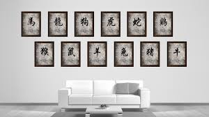 tiger chinese zodiac character decorative wall art home décor